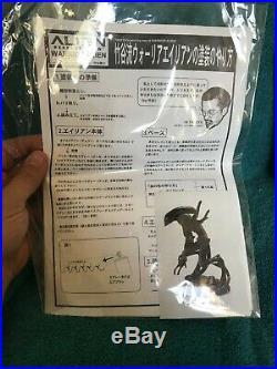 ALIEN WARRIOR FEWTURE Takayuki Takeya original resin model kit