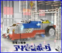 Anime Model Resin Kit I-Zenborg by WF 2020