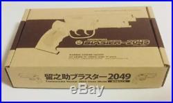 Blade Runner 2049 Tomenosuke Blaster Stunt Model 1/1 IN Assembly Kit