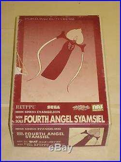 EVANGELION FOURTH ANGEL SYAMSIEL Non-Scale Hobby Kit RETPPU Garage Model