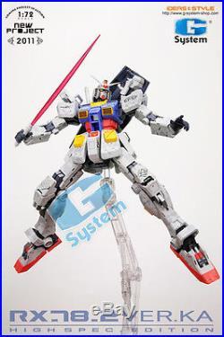 G-System GS-273 1/72 RX-78 Gundam ver ka high spec version resin model RX-78-2
