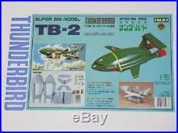 IMAI SUPER BIG MODEL TB2 THUNDERBIRDS 2 1/144 Super Forming Resin Kit New