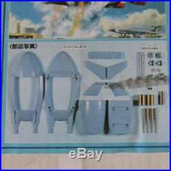 Imai Super Big Model TB2 Thunderbird 2 1/144 Super Forming Resin Kit Japan NEW