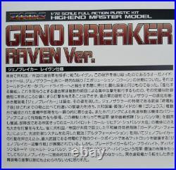 KOTOBUKIYA HMM 1/72 ZOIDS EZ034 GENO BREAKER RAVEN Ver Plastic Model Kit NEW JPN