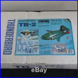 NOSIMAI SUPER BIG MODEL TB2 THUNDERBIRDS 2 1/144 Super Forming Resin Kit